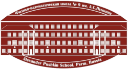 pushkin school